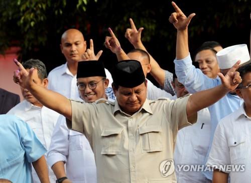 인니 야권 대선후보, 부정선거 의혹 제기…선거불복 여부 주목