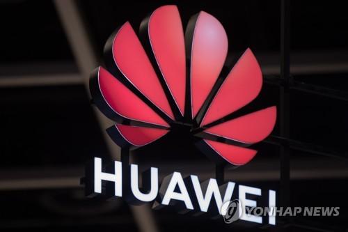 美상원의원들, 5G 통신망에서 '화웨이 배제' 초당적 법안 발의