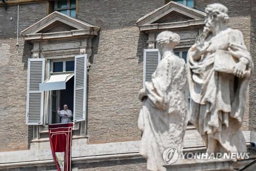 이번엔 바티칸서…10대 성학대 연루 사제 2명 법정행 위기