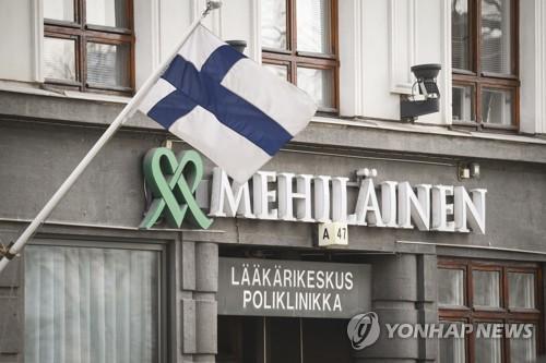 핀란드 병원, 한국에 코로나19 샘플 보내 검진 의뢰