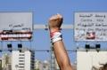 LEBANON GOVERNMENT PROTEST