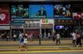 CHINA HONG KONG NPC REACTION
