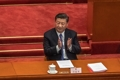 CHINA GOVERNMENT PARLIAMENT NATIONAL PEOPLES CONGRESS