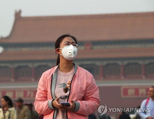 """베이징, 이번주 스모그 덮친다…中기상국 """"심각한 오염 수준""""(종합)"""