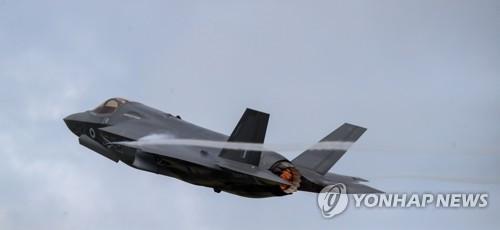 미국 F-35 스텔스 전투기