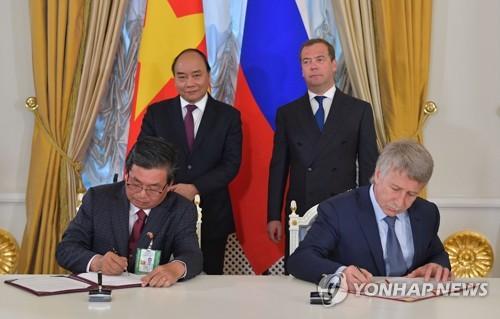 러시아-베트남, 원자력 과학기술센터 건립 협약