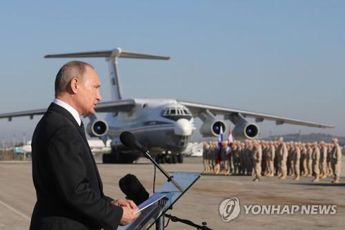 시리아 내 흐메이밈 러시아 공군기지 찾은 푸틴 러시아 대통령
