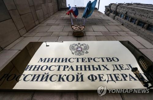 슬로바키아 '스파이 혐의' 러시아 무관 추방에 러도 맞추방