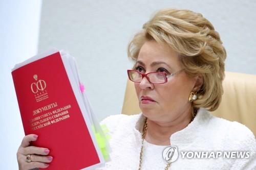 마트비옌코 러시아 상원의장