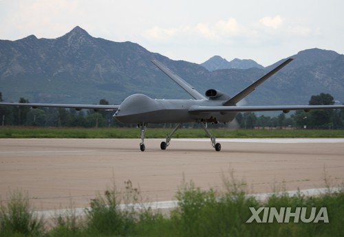 중국 군용 드론 차이훙-5호