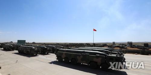 중국 건군 90주년 기념 열병식에 공개된 중국 미사일