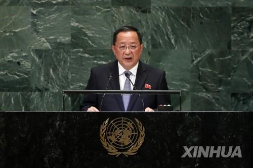 유엔총회에서 연설하는 리용호 북한 외무상