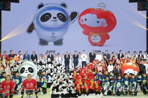 2022 베이징 동계올림픽 마스코트는 판다 '빙둔둔'