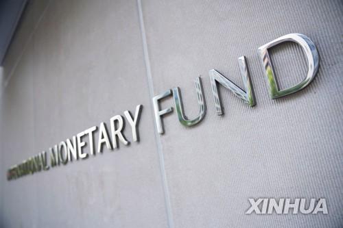 "IMF ""주요국 기업부채 40% 디폴트 위험""…통화완화 '역풍'"