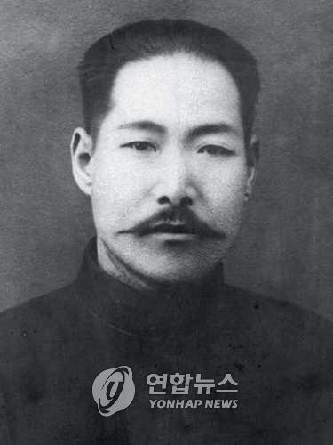 재외동포재단, 김좌진·홍범도도 교과서 내 '동포' 표기 추진