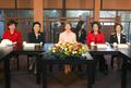 부산 APEC 2차 정상회의