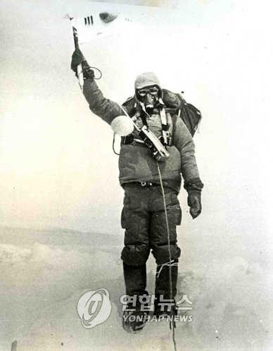 한국 산악인, 에베레스트 등정