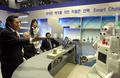 부산 APEC 1차 정상회의