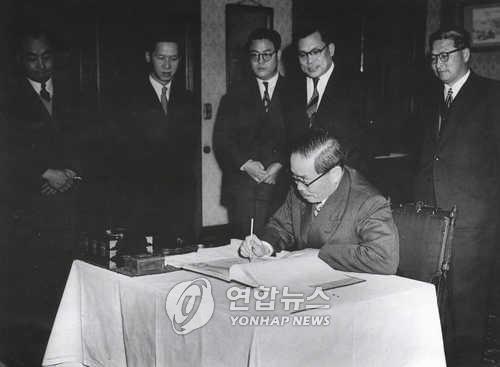 변영태 전 외무장관(자료사진)