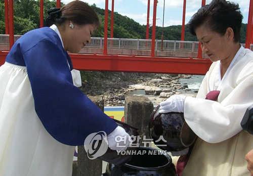 백두산·한라산 물이 철원에서 만나다…평화통일기원 합수제