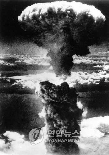 원자폭탄의 히로시마 투하