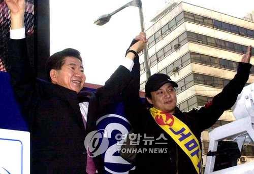 2002년 대선 당시 노무현 후보와 가수 신해철