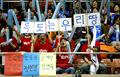 아테네 올림픽 예선 한국-일본 : 독도는 우리 땅!