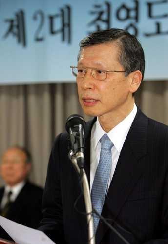 최영도 제2대 국가인권위원장