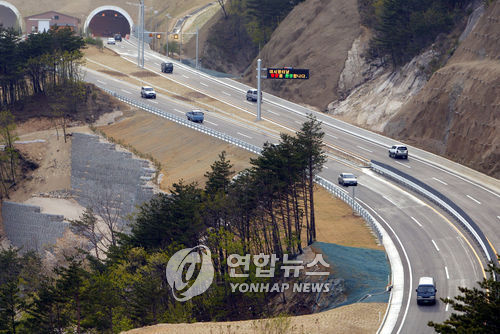 미시령동서관통도로 [연합뉴스 자료사진]