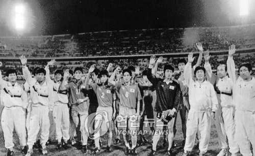 남북 단일팀으로 나선 1991년 세계청소년축구대회 8강에 오른 '코리아팀'