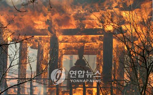 불타는 낙산사 범종각 [연합뉴스 자료 사진]
