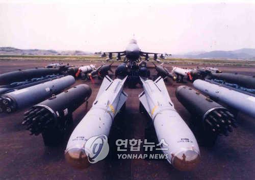 서산 비행장(연합뉴스 자료사진)