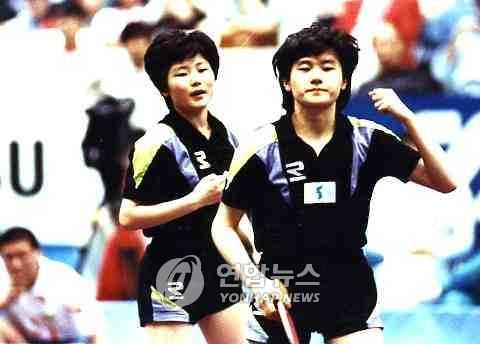 1991년 세계선수권에 탁구 남북 단일팀으로 참가한 현정화(오른쪽)과 북한 리분희.