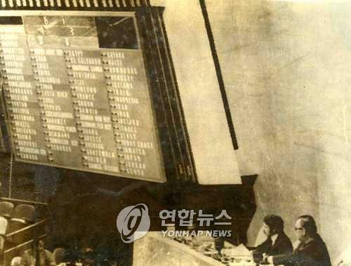 한국문제 결의안 통과(자료사진)