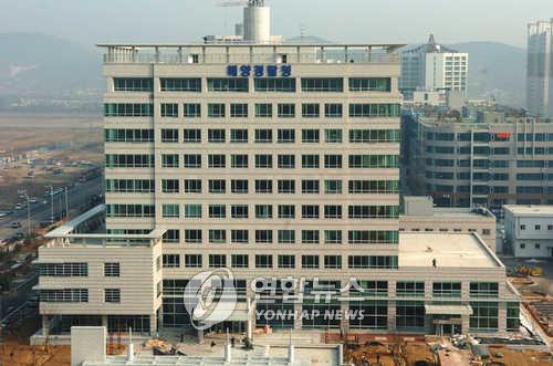 2005년 신축 당시 해양경찰청 인천 송도 청사 모습 [연합뉴스 자료사진]