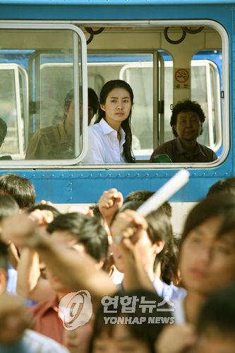 영화 '화려한 휴가'