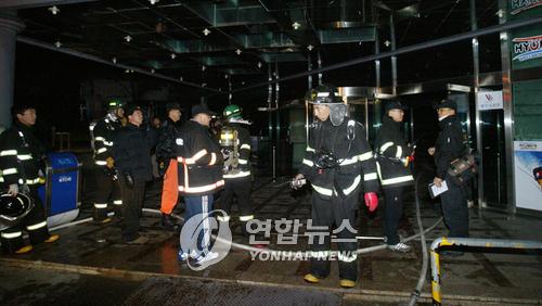 제주 서귀포 콘도 객실서 화재…300여명 대피 소동