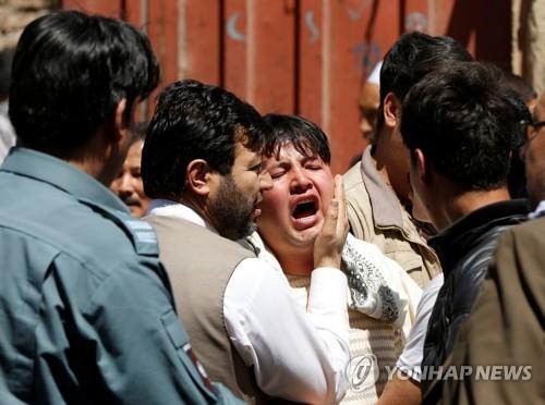 아프간 관공서 폭탄테러로 최소 31명 사망…IS 배후 자처(종합)
