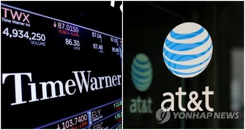 AT&T와 타임워너 합병 청신호