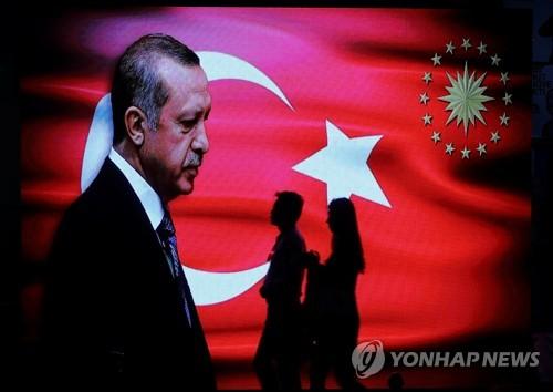 에르도안 대통령 지지 선거 포스터