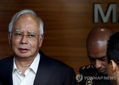 말레이 반부패위, '비자금 조성 의혹' 전임 총리 기소 권고