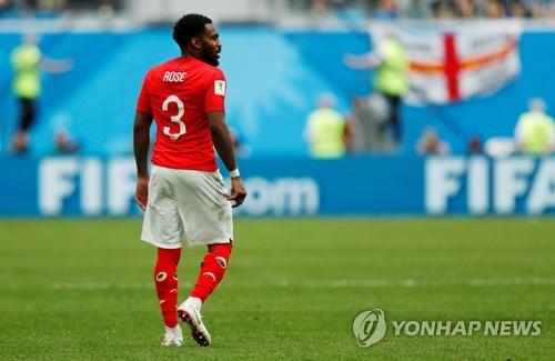 [월드컵] 잉글랜드 로즈의 구멍 뚫린 양말…'부상 방지용'