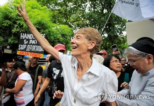 '두테르테 눈엣가시' 호주 수녀, 필리핀서 다시 추방 위기