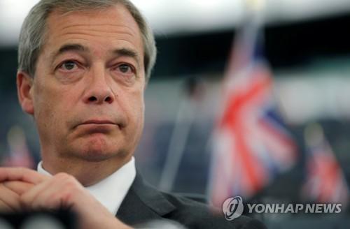 패라지 前 영국독립당 대표, 다시 EU 탈퇴 운동 나선다