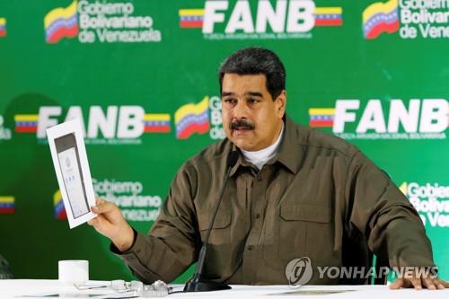베네수엘라, 드론 암살기도 사건 조사에 美 FBI 참여 타진