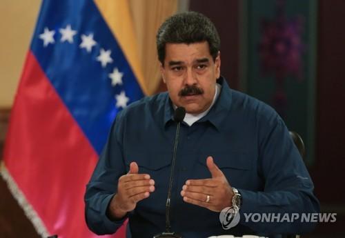 베네수엘라, 마두로 대통령 암살기도 혐의 군 고위장교 2명 체포