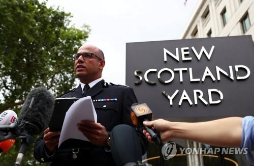 """런던 경찰 """"의사당 인근 차량 돌진은 고의적 행위…테러 간주"""""""