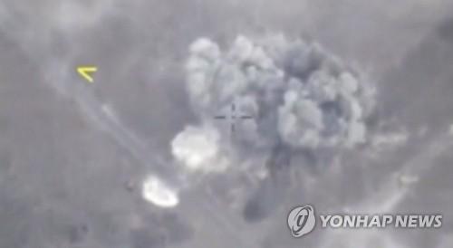 러시아정부가 공개한 시리아 이들립 공습 이미지