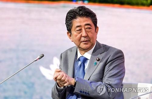 동방경제포럼 참석한 아베 일본 총리