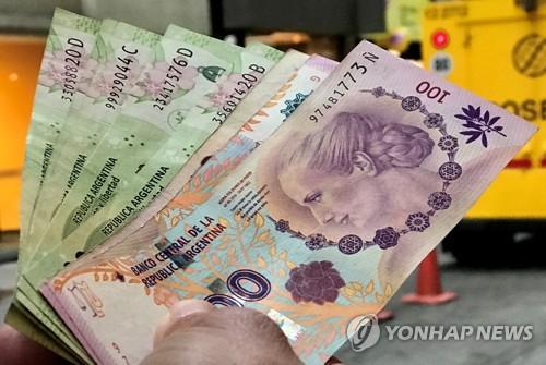 아르헨티나 페소화 지폐 [로이터=연합뉴스 자료사진]